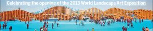 2013 World Landscape Art Exposition