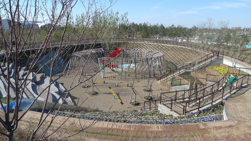 Jinzhou Expo