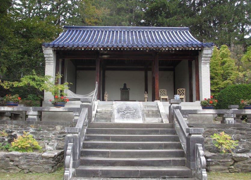 Naumkeag Chinese Garden