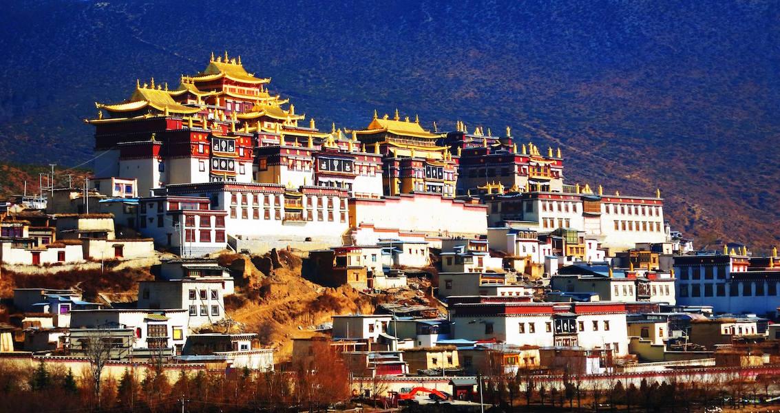 Songtzeling Monastery