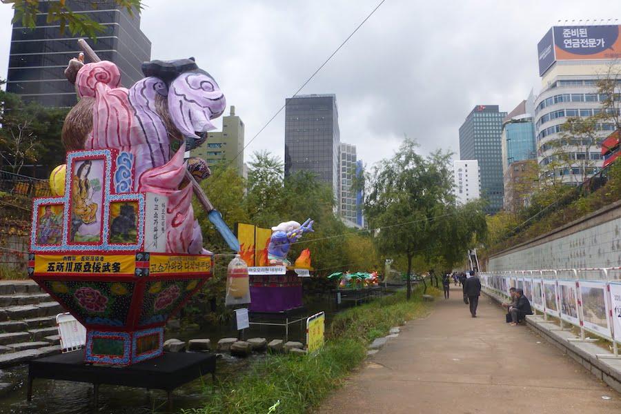 Cheonggyecheon Stream sister city display