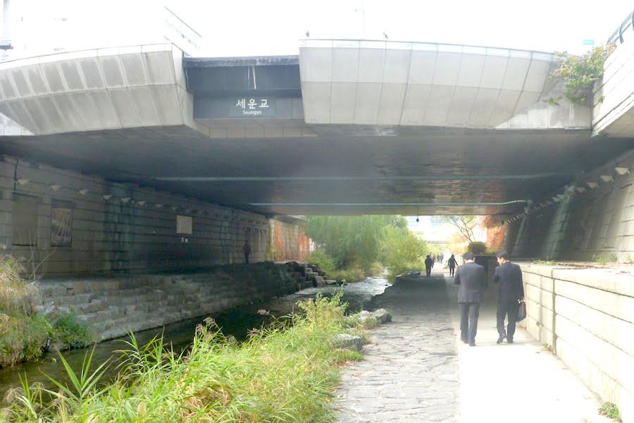 Cheonggyecheon Stream - note flood gates to left