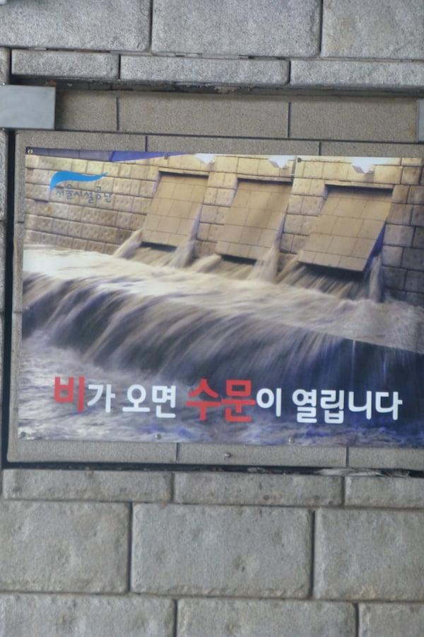 Cheonggyecheon Stream flood gates warning sign